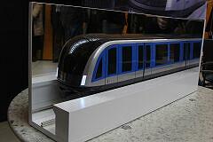 Modell des C2-Zuges