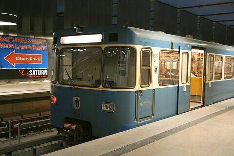 A-Wagen 251 am OEZ