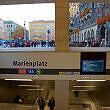 2015 neugestalteter Zugang am Marienplatz