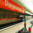 Einfahrender A-Wagen am Olympiazentrum